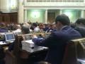 Рада отклонила законопроект об установлении экономически обоснованных тарифов