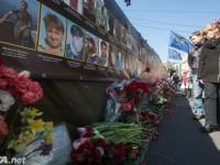 В Киеве проходит факельное шествие в память о Небесной сотне