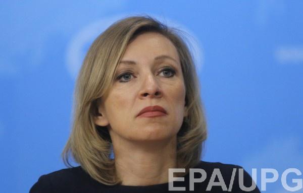 """Захарова считает, что Украина решила наполнить 1 апреля """"конкретным содержанием"""""""