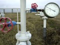Суд разрешил крупнейшему в Украине газодобытчику не перечислять треть своей прибыли в госбюджет