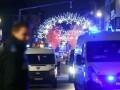 Рождественскую ярмарку во Франции открыли после теракта