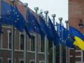 На Совете ассоциации Украина-ЕС подняли вопрос о Саакашвили