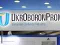 COVID-19 нашли у сотрудника Укроборонпрома
