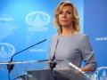 Россия отреагировала на обвинения Нидерландов
