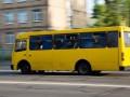 Водителям маршруток запретят пытать пассажиров шансоном – законопроект