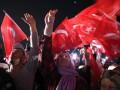Референдум в Турции: стали известны официальные результаты