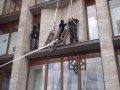 Со здания Донецкой ОГА сняли герб Украины