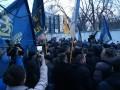 Нацкорпус прорывался к Порошенко в Черкассах