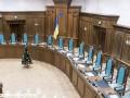 В ЕС отметили успехи и ждут завершения судебной реформы в Украине
