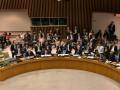Совбез ООН собирается на экстренное заседание по Сирии