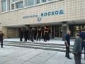 В Киеве попытка захватить спортивный клуб закончилась поножовщиной