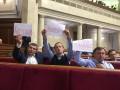 Как Порошенко в Раде 1,5 часа выступал: реакция депутатов