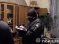 Киевские коммунальщики присвоили 4 млн гривен - полиция
