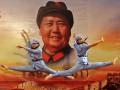 120-летие Мао Цзэдуна: китайцы по-прежнему чтят вождя