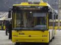 Известно, когда в Украине запустят общественный транспорт