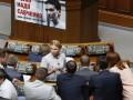 У Тимошенко не будут голосовать за изменения в Конституцию - СМИ