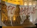 В Житомире участники Оранжевой революции и активисты Евромайдана провели совместный митинг