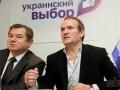 Медведчук вышел из Минских переговоров - Марчук
