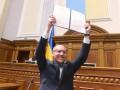 Исторический момент: Парубий подписал закон о языке