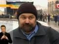 Журналисты разыскали машиниста метро, призвавшего пассажиров идти на Майдан