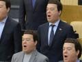 Депутат Госдумы о новых санкциях: Если они все Шарли, то мы - Кобзоны
