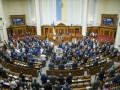 Доработанный проект бюджета-2021 передали в Раду