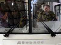 Первый автобус ДНР от Захарченко оказался фейком