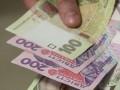 Начаты выплаты вкладчикам Укрбизнесбанка и Укоопспилки