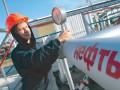 РФ не ждет роста нефтяных доходов в ближайшие 20 лет