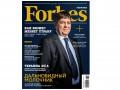 Forbes рассказал, кто помог Укрсиббанку пережить кризис