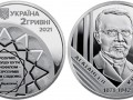 В Украине вводится в оборот монета, посвященная Агатангелу Крымскому