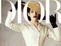 Dior займется выпуском собственного журнала