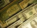 Курс валют НБУ на сегодня: 13 апреля