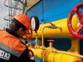 Европа пока не может увеличить реверс газа в Украину