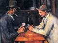 Продана самая дорогая в мире картина - Картежники