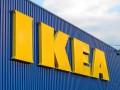IKEA не собирается выходить на украинский рынок