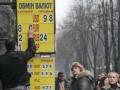 В планах действий Президента. На фоне роста доллара в НБУ вновь пугают украинцев налогом на обмен валюты