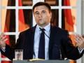 Украина разрывает 40 договоров с Россией - Климкин