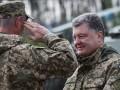 Порошенко подписал закон об усилении наказаний для военных