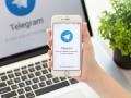 В Европе - сбои в работе Telegram
