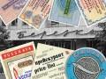 Назад в СССР: Лавров хочет открыть магазин