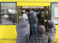 Маршрутки в Киеве подорожают до 9 гривен - СМИ