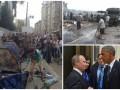 Итоги 5 сентября: Палатки у здания Интера, двойной теракт в Сирии и переговоры Обамы с Путиным
