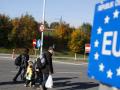 ЕС изменит правила предоставления гражданства