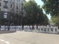 Правозащитники требуют создания новой парламентской комиссии по делу Гандзюк