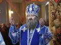 Владыка Павел хочет выселить с территории Киево-Печерской Лавры театр и музеи