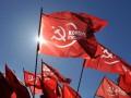 Компартия Украины идет на выборы в Раду