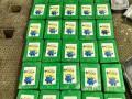 В Украине накрыли партию кокаина в пакетах с миньонами