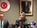 В парламенте Турции прокомментировали возможное возвращение казни