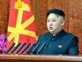 ООН хочет судить Ким Чен Уна за геноцид